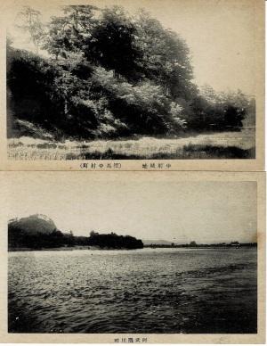 中村城址/阿武隈河畔
