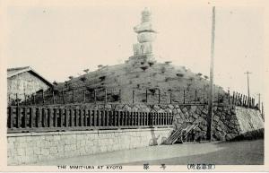 耳塚(京都名所)