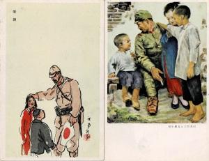 日本兵士と支那小児/愛撫