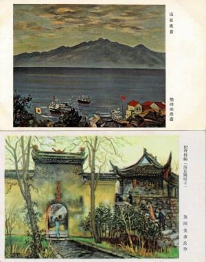 出征風景/回香得葺(南京鶏鳴寺)