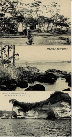 温泉の旧源地、弁天崎など