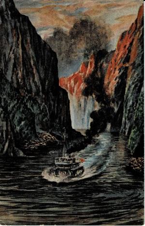支那の揚子江の上流を遡る砲艦 少年倶楽部附録 飯塚羚児画