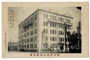 報知新聞社新館全景 放置新聞社新館の(一) 大正11年完成